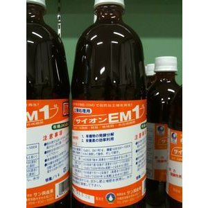 サイオンEM1号(1L) 土壌改良資材・有機JAS適応|gamlangdii-store