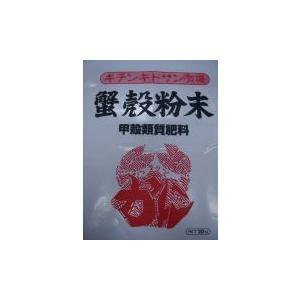 【EM有機肥料】カニガラ 5kg【肥料 土壌改良】 gamlangdii-store