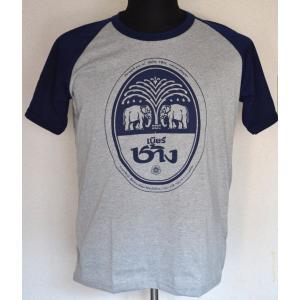 タイ文字Tシャツ〜チャンビール・グレー/ブルー・Lサイズ|gamlangdii-store