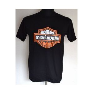 タイ文字Tシャツ〜ハーレーダビットソン風・ブラック・Lサイズ|gamlangdii-store