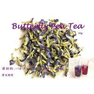 バタフライピー(蝶豆、クリトリア、アンチャン)は、タイでは昔からお米やお菓子の色付けなどに使われてき...