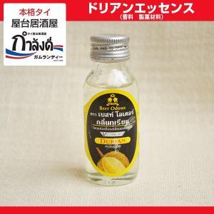 ドリアンエッセンス 香料 製菓材料|gamlangdii-store