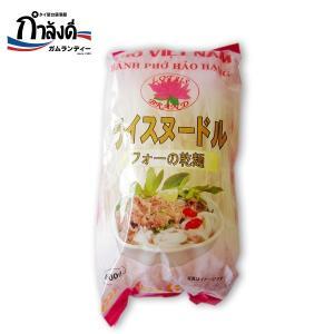 フォー ベトナムビーフン ライスヌードル 平麺 4mm 400g ベトナム料理|gamlangdii-store