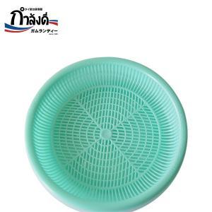 ざる ベトナム雑貨 キッチン雑貨 プラスチックざる 水切りざる|gamlangdii-store