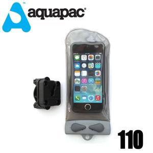 aquapac アクアパック 110 完全防水ケース 自転車用マウント携帯電話ケース(ミニ) gamusharana-sports