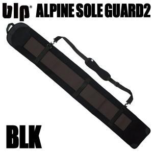 blp ソールガード アルペン BLK スノーボードカバー ハンマーヘッド gamusharana-sports