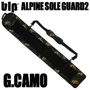 blp ソールガード アルペン Gカモ スノーボードカバー ハンマーヘッド gamusharana-sports