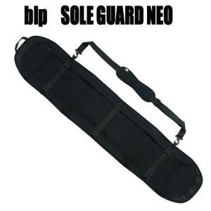 blp ソールガードNEO2 BLK スノーボードカバー 高品質ウェット素材 gamusharana-sports