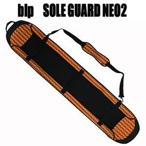 blp ソールガードNEO2 マスタードストライプ スノーボードカバー 高品質ウェット素材 gamusharana-sports
