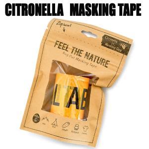バグアウトテープ 虫よけマスキングテープ  シトロネラの香り 50mm×7m  クライムシーンテープ gamusharana-sports