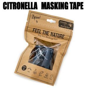 バグアウトテープ 虫よけマスキングテープ  シトロネラの香り 50mm×7m  グレートトリップ gamusharana-sports
