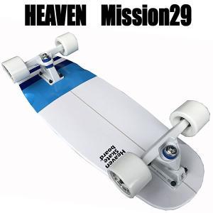 ヘブン スケートボード mission 29inch サーフスケートボード オフトレに最適なロンスケボー|gamusharana-sports