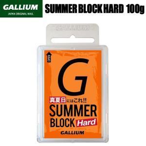 GALLIUM(ガリウム) SUMMER Block Hard 100g サマーゲレンデ専用ワックス...