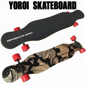 鎧(yoroi) ロングスケートボード JUJU45 ハイスペック 45インチ 1年中スノーボード練習!ダンシングボード オフトレに|gamusharana-sports