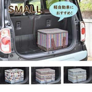 REX-OWL 収納ボックス キャンプ ボックス コンテナ ふた付 車 トランク 収納 KTB-02 (small)|ganbalzo