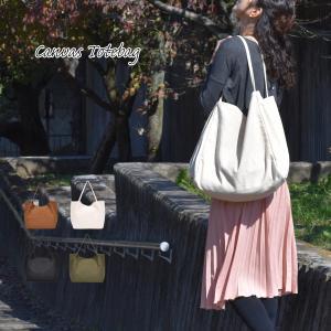 トートバッグ レディース メンズ a4 大きめ 帆布 キャンバス マザーズバッグ シンプル 布 無地|ganbalzo