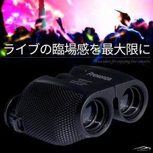 双眼鏡 コンサート オペラグラス ライブ用 10倍 10×25 高倍率 防水 小型 軽量|ganbalzo