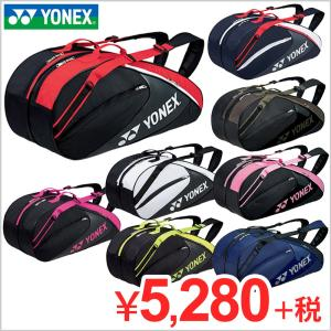 バドミントン ヨネックス ラケットバッグ6(6本用)(リュック付) BAG1732R YONEX