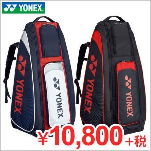 【型番】 BAG1819 【メーカー】 YONEX(ヨネックス) 【定価】 13,500円(+税) ...