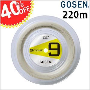 バドミントン ガット G-TONE9 220m ゴーセン BS0693 GOSEN 4割引 プレゼント付き