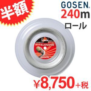 バドミントン ガット インスパイア R4X INSPIRE 240mロール ゴーセン BS1802NA ナチュラル GOSEN 6割引