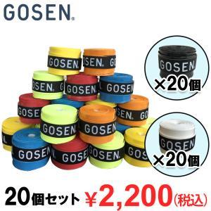 バドミントン グリップテープ ゴーセン スーパータックグリップ 20個セット GOSEN
