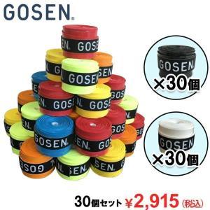 バドミントン グリップテープ ゴーセン スーパータックグリップ 30個セット GOSEN