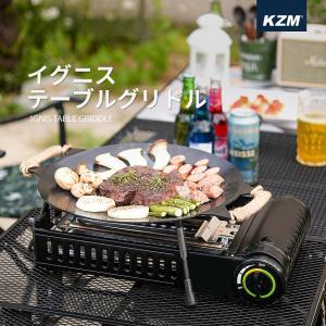 KZM イグニス テーブルグリドル キャンプ フライパン 鉄板 プレート 料理 調理器具 アウトドア バーベキュー グリル コンロ (kzm-k20t3g008) ganbari-store