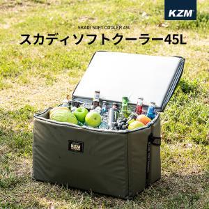 KZM スカディソフトクーラー 45L クーラーボックス 大型 折りたたみ バッグ 軽量 おしゃれ クーラーバッグ アウトドア キャンプ 釣り 部活 (kzm-k20t3k008) ganbari-store