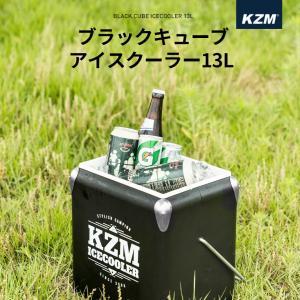 KZM ブラックキューブアイスクーラー 13L クーラーボックス 小型 おしゃれ シンプル クーラーバッグ アウトドア キャンプ 釣り (kzm-k20t3k010) ganbari-store