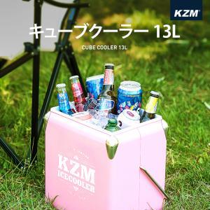 KZM キューブクーラーボックス 13L クーラーボックス 小型 おしゃれ かわいい クーラーバッグ アウトドア キャンプ 釣り (kzm-k6k3a-k7t3a) ganbari-store