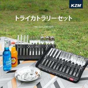 KZM トライカトラリーセット ステンレス スプーン フォーク 箸 3点セット ケース付き キャンプ camp キャンプ用品 携帯 食器 (kzm-k9t3k004) ganbari-store