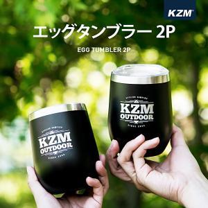 父の日 プレゼント エッグタンブラー 2個セット ステンレス タンブラー コップ グラス 真空断熱 350ml 保温 保冷 キャンプ用品 ギフト KZM (kzm-k9t3k010) ganbari-store