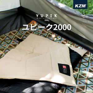 KZM ユピーク2000 寝袋 シュラフ 封筒型 4シーズン コンパクト 袋付き 持ち運び アウトドア レジャー キャンプ 防災 キャンプ用品 春 夏 秋 冬 (kzm-k9t3m002) ganbari-store