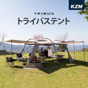 KZM トライバス テント 4〜5人用 ドームテント フルクローズ タープ キャンプ おしゃれ アウトドア ファミリー 簡単 4人 5人 (kzm-k9t3t002) ganbari-store