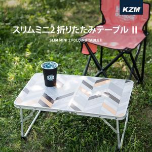 KZM スリムミニ2 折りたたみ テーブル アウトドア レジャーテーブル アウトドアテーブル 折り畳み 軽量 コンパクト キャンプ用品 (kzm-k9t3u007) ganbari-store