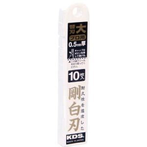ムラテックKDS(株) KDS 替刃大(L刃)10枚入 LB-10H 1PK(10枚入)【000-1112】|ganbariya-shop