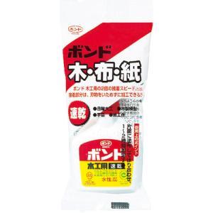 コニシ(株) コニシ ボンド木工用 速乾 50g(ハンディパック) #10824 BMS-50B 1本|ganbariya-shop