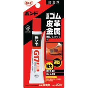 コニシ(株) コニシ ボンドG17 20ml(ブリスターパック) #13023 G17-20B 1個|ganbariya-shop