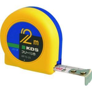 ムラテックKDS(株) KDS フリー13巾2m KF13-20 1個【000-1678】 ganbariya-shop