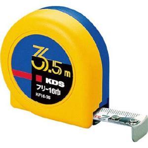 ムラテックKDS(株) KDS フリー16巾3.5m KF16-35 1個【000-1686】 ganbariya-shop