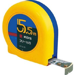 ムラテックKDS(株) KDS フリー16巾5.5m KF16-55 1個【000-1694】 ganbariya-shop