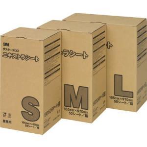 スリーエム ジャパン(株) 3M ダスタークロス エキストラ M 165X670mm 50枚入り D/C EX M 1箱【000-2011】|ganbariya-shop