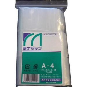 酒井化学工業(株) ミナ チャック付ポリエチレン袋 「ミナジップ」 MZA-4 1袋(300枚入)|ganbariya-shop