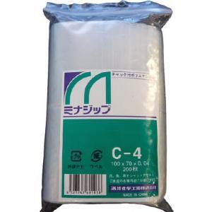 酒井化学工業(株) ミナ チャック付ポリエチレン袋 「ミナジップ」 MZC-4 1袋(200枚入)|ganbariya-shop