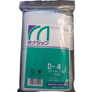 酒井化学工業(株) ミナ チャック付ポリエチレン袋 「ミナジップ」 MZD-4 1袋(200枚入)|ganbariya-shop
