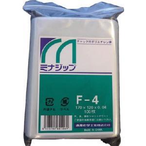 酒井化学工業(株) ミナ チャック付ポリエチレン袋 「ミナジップ」 MZF-4 1袋(100枚入)|ganbariya-shop