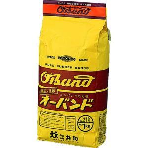 (株)共和 共和 #210 アメ色 1kg袋 (約1950本入) GJ-106 1袋【001-2874】|ganbariya-shop