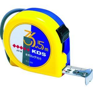 ムラテックKDS(株) KDS ネオロック16巾3.5m S16-35N 1個【003-2387】 ganbariya-shop