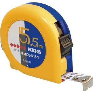 ムラテックKDS(株) KDS ネオロック16巾5.5m S16-55N 1個【003-2395】 ganbariya-shop